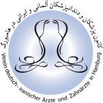 Verein deutsch-iranischer Ärzte und Zahnärzte in Hamburg e.V. (VDIAZ)