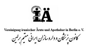 Vereinigung iranischer Ärzte und Apotheker in Berlin